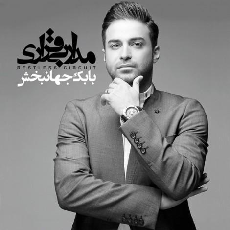 Babak Jahanbakhsh - 'Ostooreh'