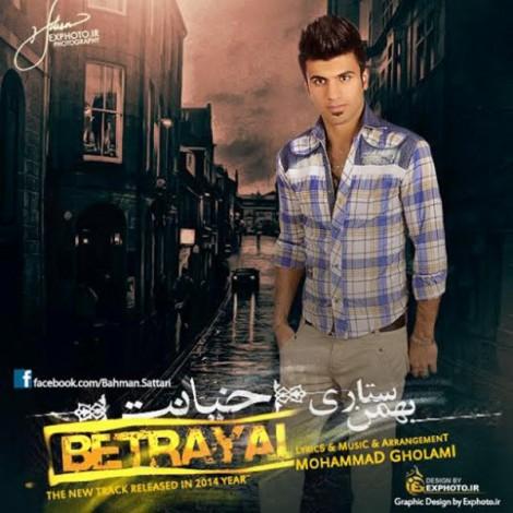 Bahman Sattari - 'Khianat'