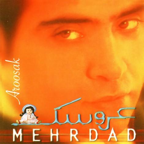 Mehrdad Asemani - 'Ghesmat'