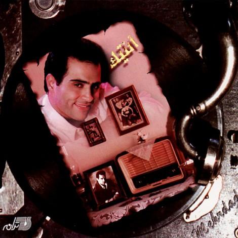 Mehrdad Asemani - 'Music Mix'