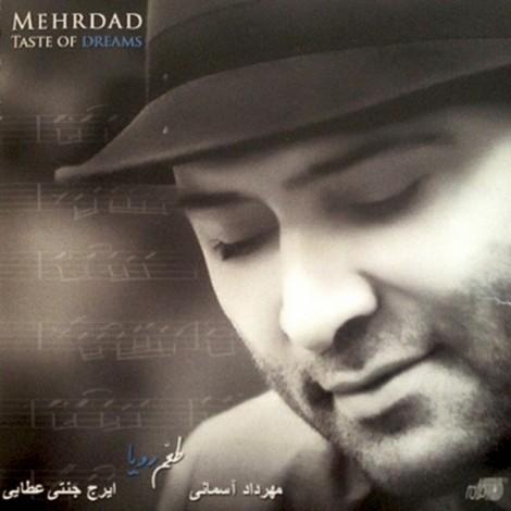 Mehrdad Asemani - 'Tamaam e Ma'