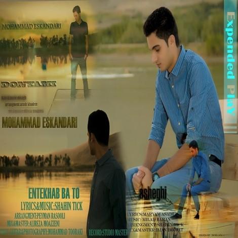 Mohammad Eskandari - 'Asheghi'