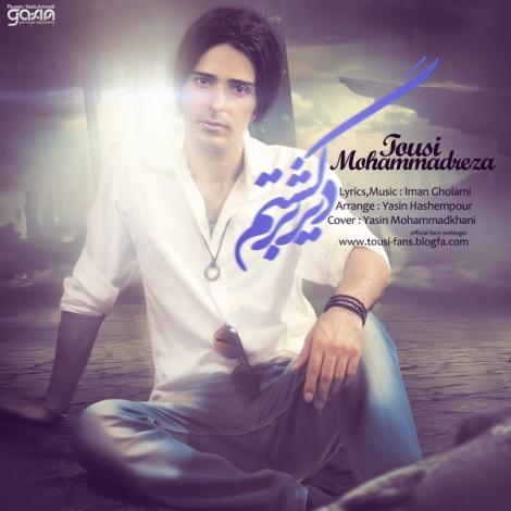 Mohammadreza Tousi - 'Dir Bargashtam'