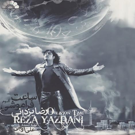 Reza Yazdani - 'Timarestan'