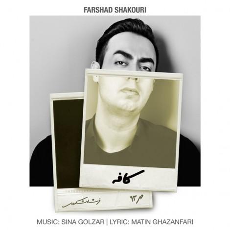 Farshad Shakouri - 'Cafe'