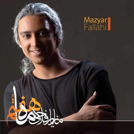 Mazyar Fallahi - 'Sargardoon'