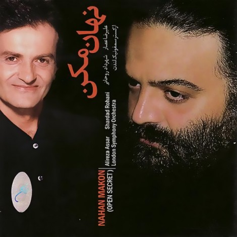 Alireza Assar - 'Cheshmeye Khorshid'