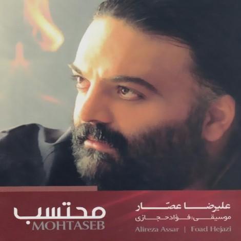 Alireza Assar - 'Enjemad'