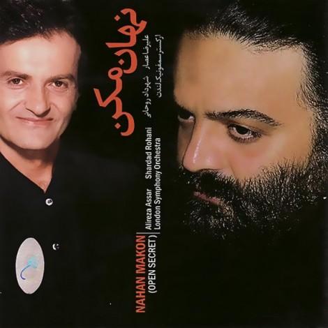 Alireza Assar - 'Hoviat (Instrumental)'