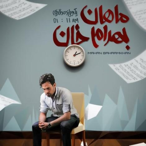Mahan Bahram Khan - 'Golhaye Baghcheh (Album Version)'