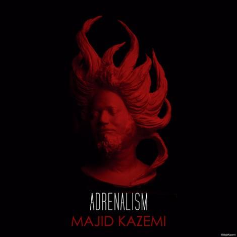 Majid Kazemi - 'Bazandeh'
