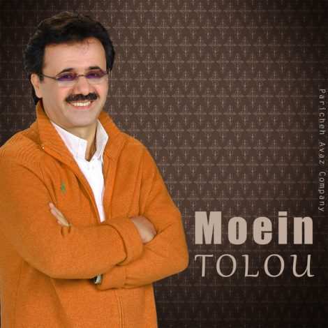 Moein - 'Molaghat'