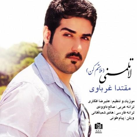 Moghtada Gharbavi - 'La Talomni'