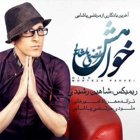 Morteza Pashaei - 'Khahesh (Shahin Rashidi Remix)'