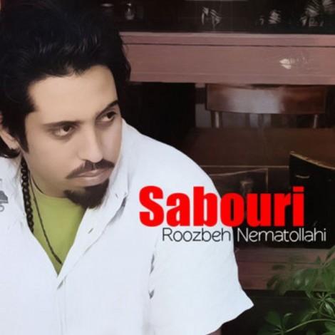 Roozbeh Nematollahi - 'Sabouri'