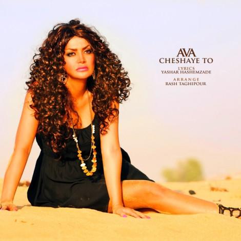 Ava - 'Cheshaye To'
