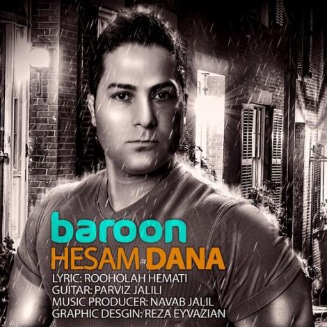 Hesam Dana - 'Baroon'