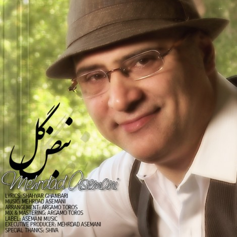 Mehrdad Asemani - 'Nabze Gol'