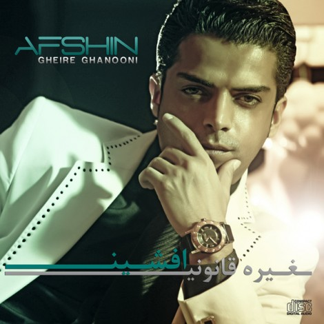 Afshin - 'Khalasam Kon'