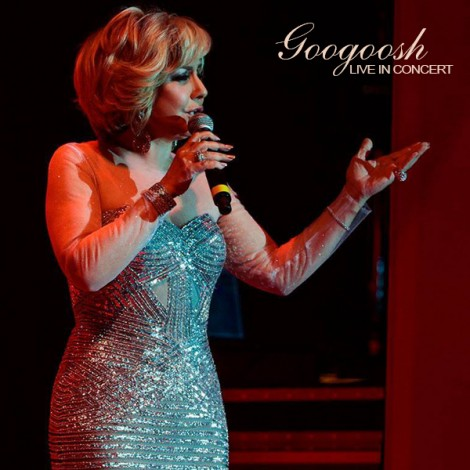 Googoosh - 'Gharibeh Ashena (Live)'