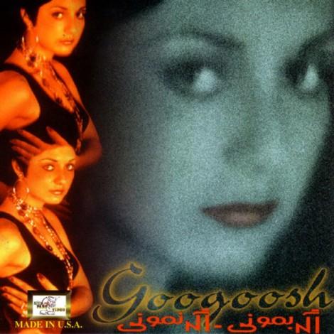 Googoosh - 'Kaash'