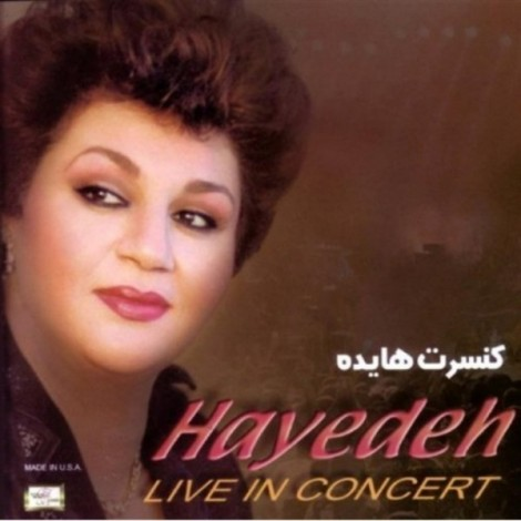 Hayedeh - 'Masti (Live)'