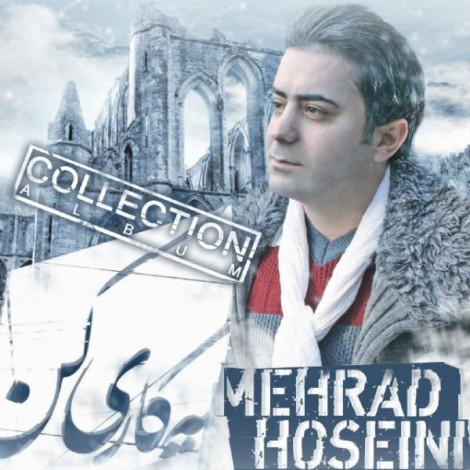 Mehrad Hosseini - 'Otaghe Sard'