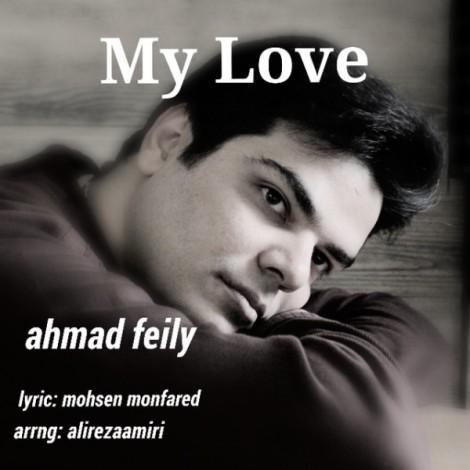 Ahmad Feily - 'Eshghe Man'