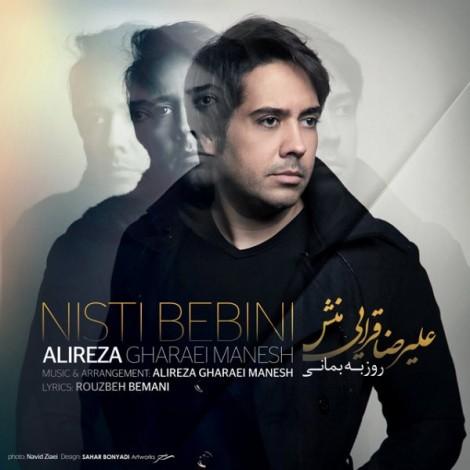 Alireza Gharaei Manesh - 'Nisti Bebini'