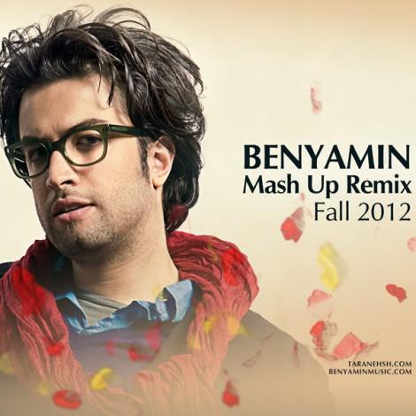 Benyamin - 'Mashup Remix'