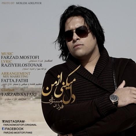 Farzad Mostofi - 'Del Mikani Az Man'