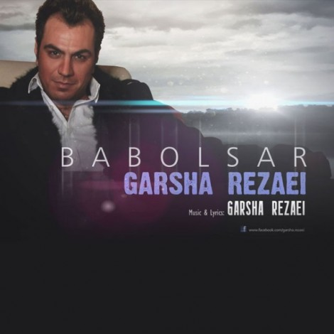 Garsha Rezaei - 'Babolsar'