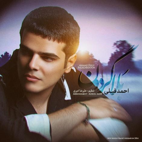 Ahmad Feily - 'Bala Gardoon'