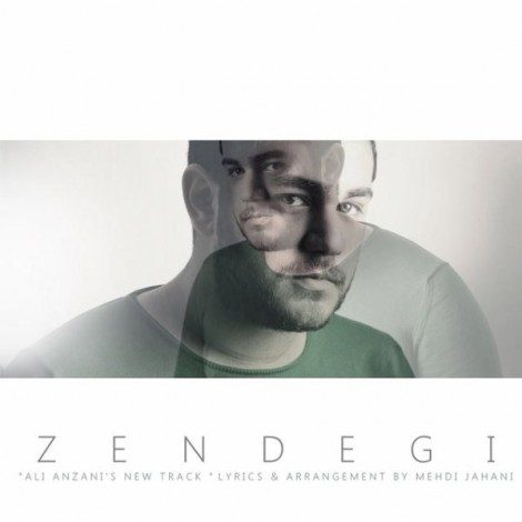 Ali Anzani - 'Zendegi'