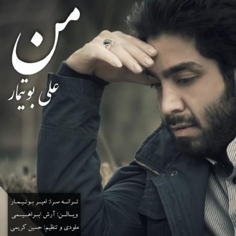 Ali Bootimar - 'Man'