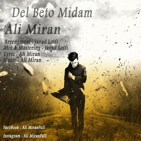 Ali Miran - 'Del Beto Midam'