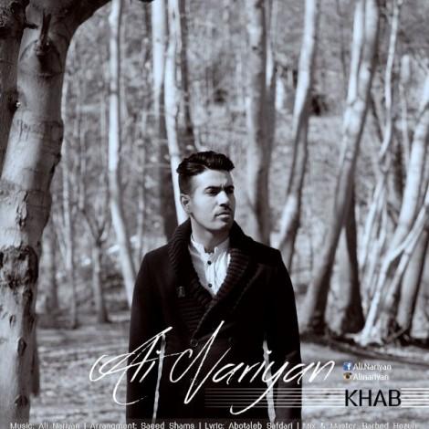 Ali Nariyan - 'Khab'