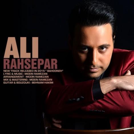 Ali Rahsepar - 'Bahooneh'