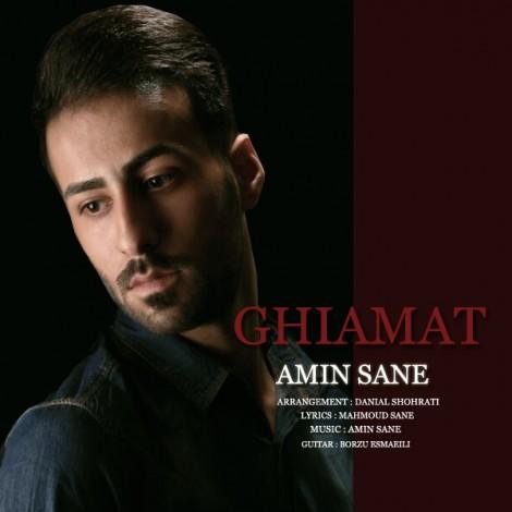 Amin Sane - 'Ghiamat'