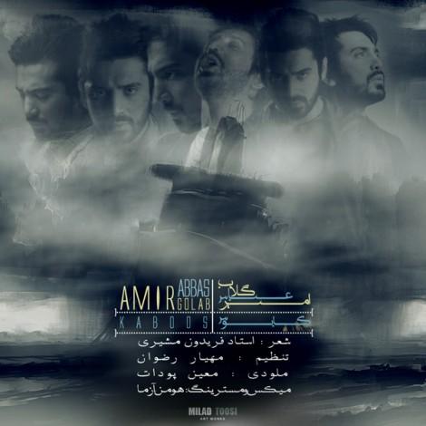 AmirAbbas Golab - 'Kaboos'