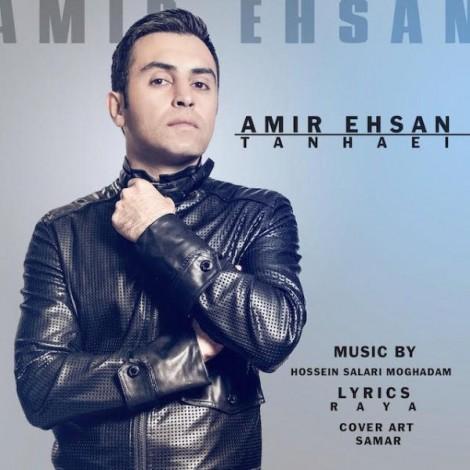 Amir Ehsan - 'Tanhaei'