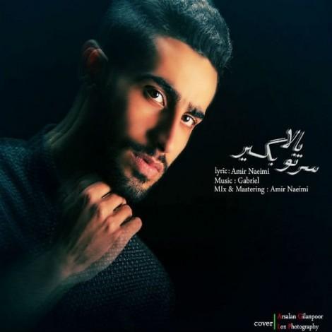 Amir Naeimi - 'Sareto Bala Begir'