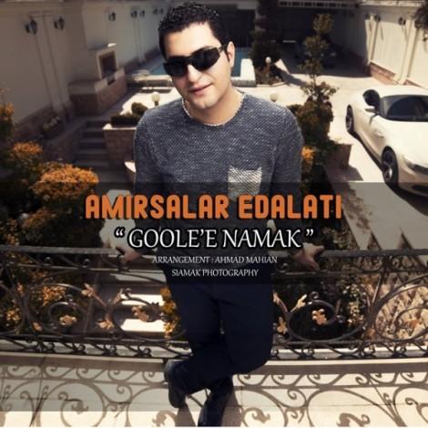 Amir Salar Edalati - 'Goole e Namak'