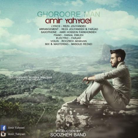 Amir Yahyaei - 'Ghoorore Man'