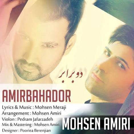 Amirbahador - 'Do Barabar (Ft Mohsen Amiri)'