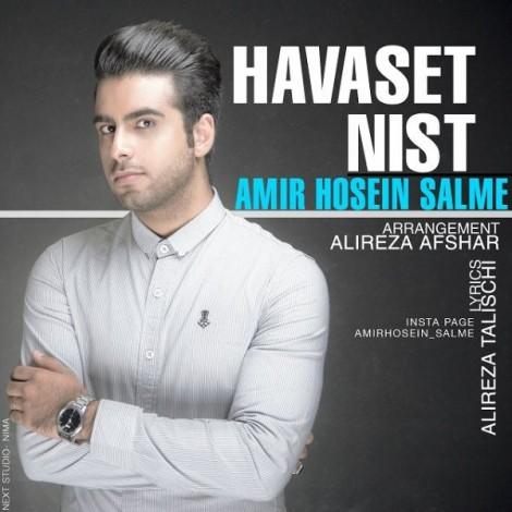 Amirhosein Salme - 'Havaset Nist'