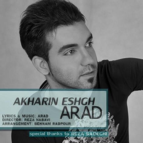Arad - 'Akharin Eshgh'