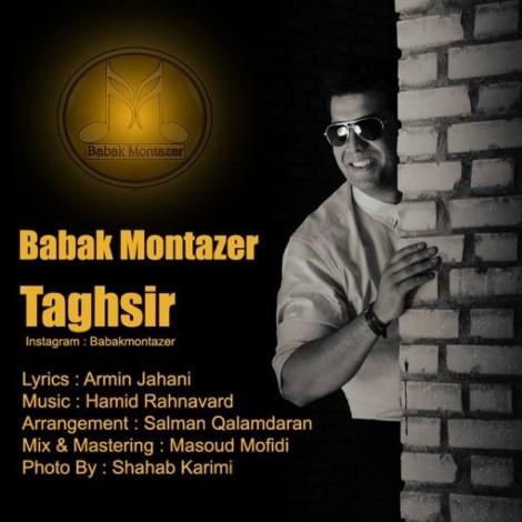 Babak Montazer - 'Taghsir'