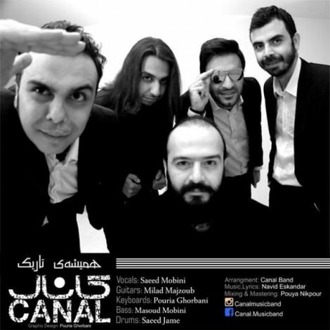 Canal Music Band - 'Hamisheye Tarik'