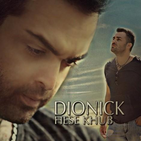 Dionick - 'Hese Khub'